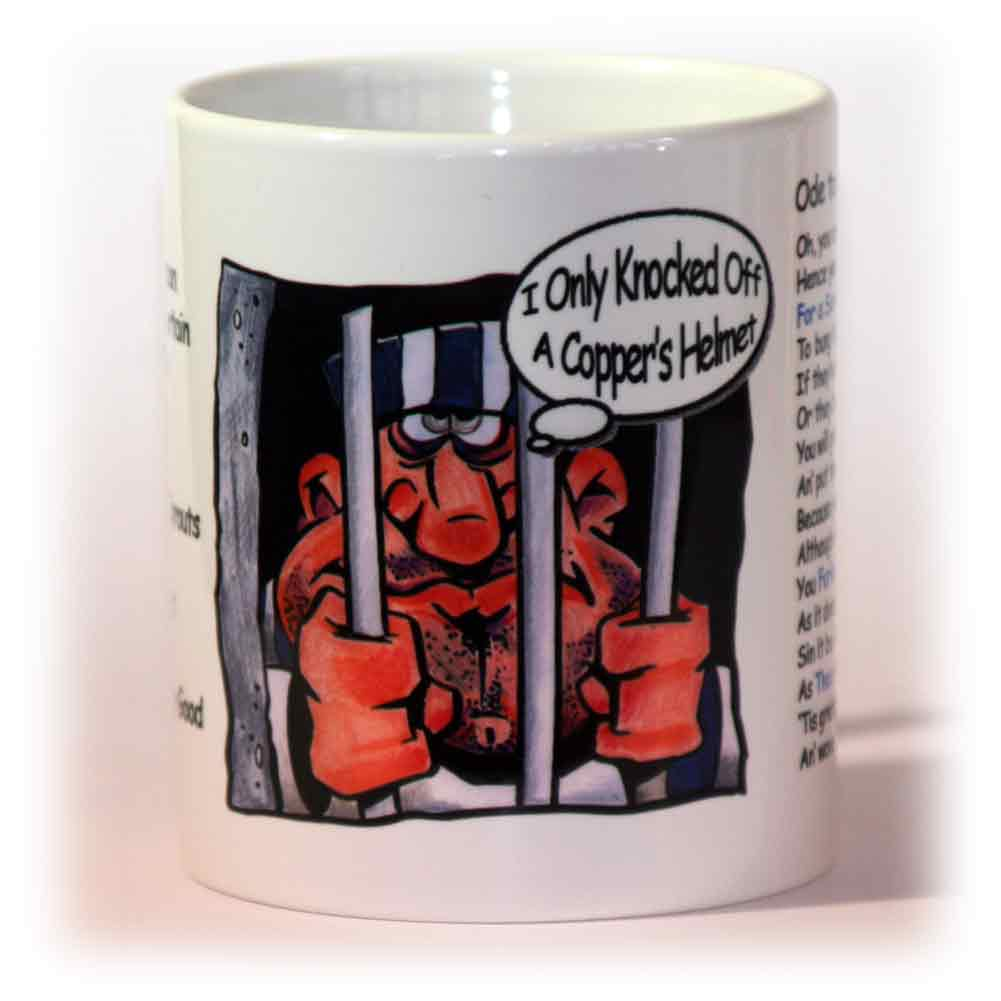 Arsenal Supporter Mug